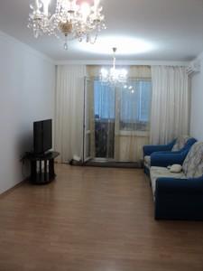 Квартира Срибнокильская, 4, Киев, X-33584 - Фото3