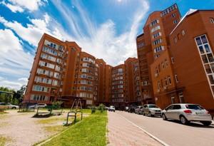 Коммерческая недвижимость, R-35868, Машиностроительная