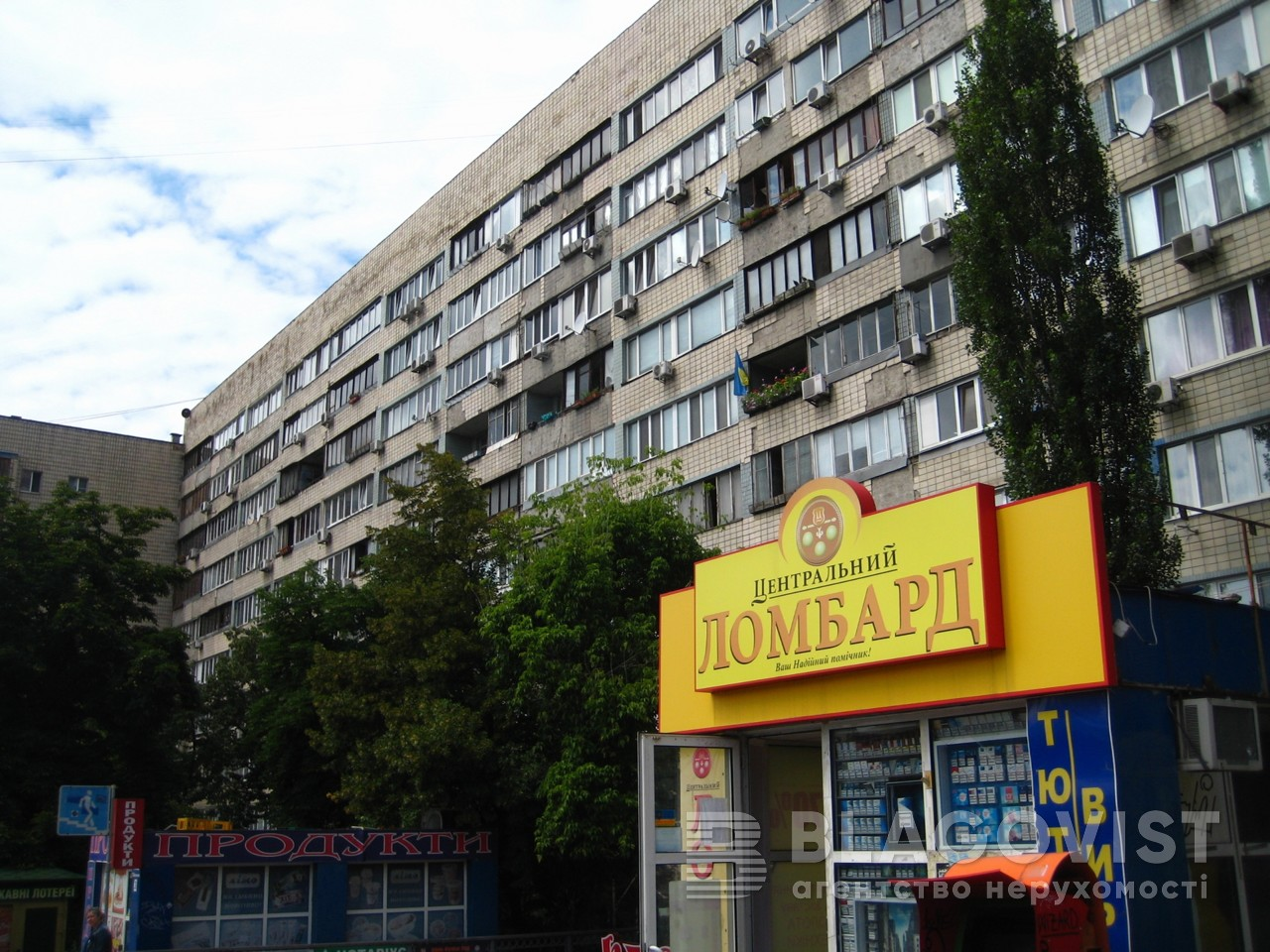 Квартира D-32099, Шевченко Тараса бульв., 38, Киев - Фото 1