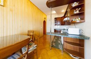 Квартира Z-622828, Туровская, 24, Киев - Фото 14