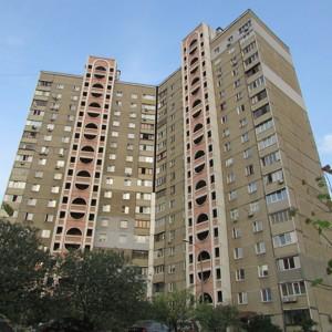 Квартира Драгоманова, 13/10, Киев, C-102922 - Фото
