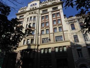 Квартира Гоголівська, 4, Київ, Z-1788012 - Фото