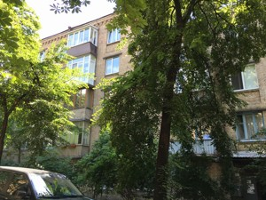 Офис, Гордиенко Костя пер. (Чекистов пер.), Киев, F-43490 - Фото