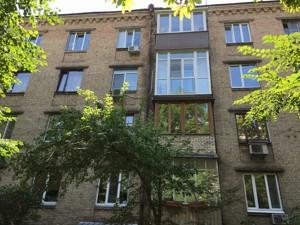 Квартира Гордиенко Костя пер. (Чекистов пер.), 5, Киев, M-38799 - Фото3