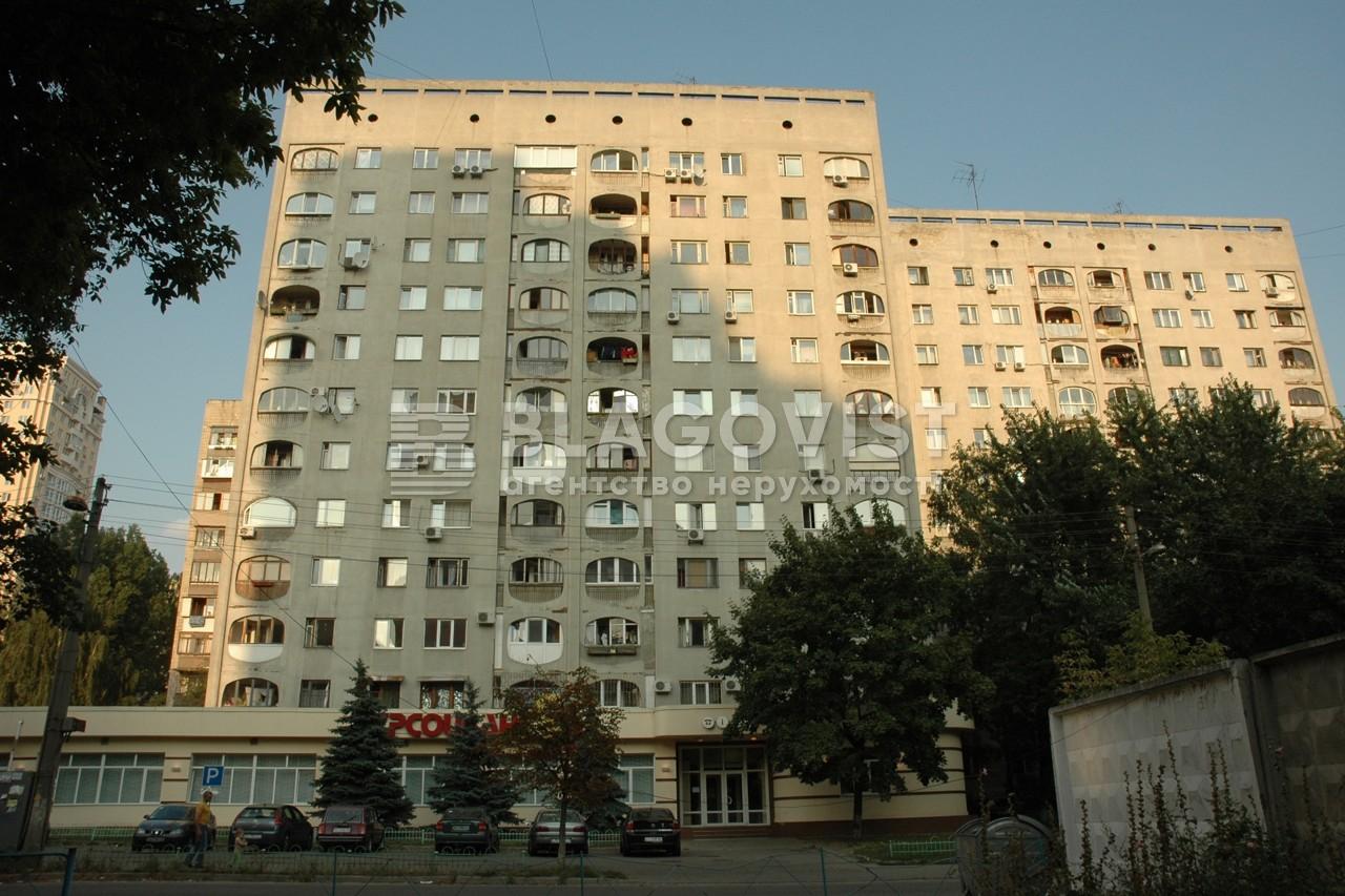 Квартира M-39494, Златоустовская, 48/5, Киев - Фото 2