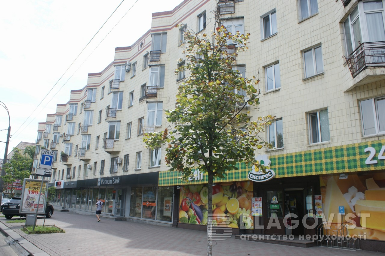 Квартира R-38164, Перемоги просп., 7, Київ - Фото 1