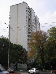 Квартира A-45660, Липківського Василя (Урицького), 28, Київ - Фото 2