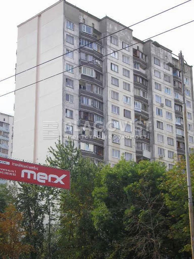 Квартира A-45660, Липківського Василя (Урицького), 28, Київ - Фото 1