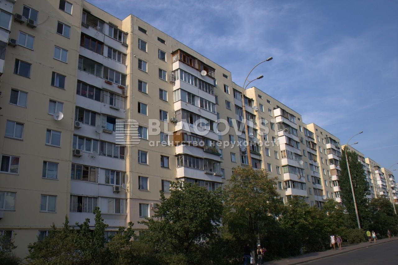 Квартира C-102731, Героев Сталинграда просп., 26, Киев - Фото 1