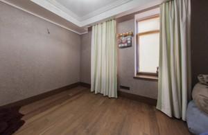 Квартира H-37293, Круглоуниверситетская, 3/5, Киев - Фото 16