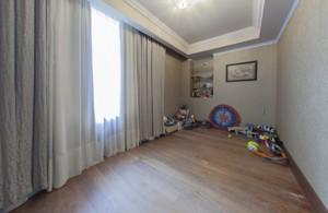 Квартира H-37293, Круглоуниверситетская, 3/5, Киев - Фото 14