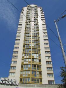 Квартира Голосеевский проспект (40-летия Октября просп.), 58, Киев, Z-180546 - Фото3
