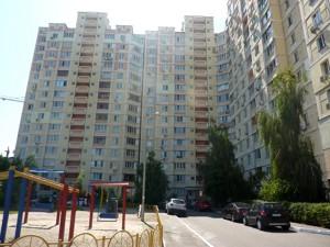 Квартира Ломоносова, 83а, Київ, Z-502230 - Фото3