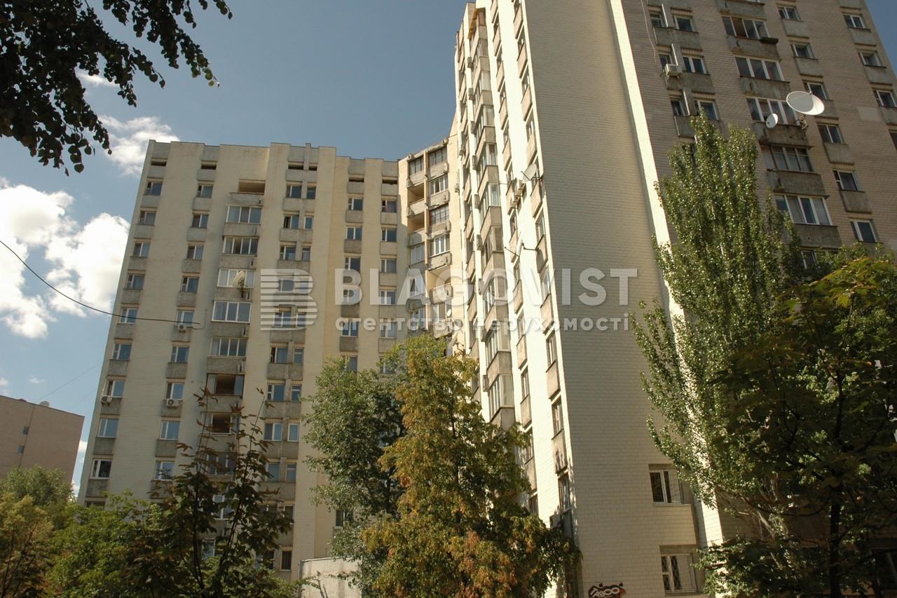 Квартира E-37017, Гончара Олеся, 52, Киев - Фото 1