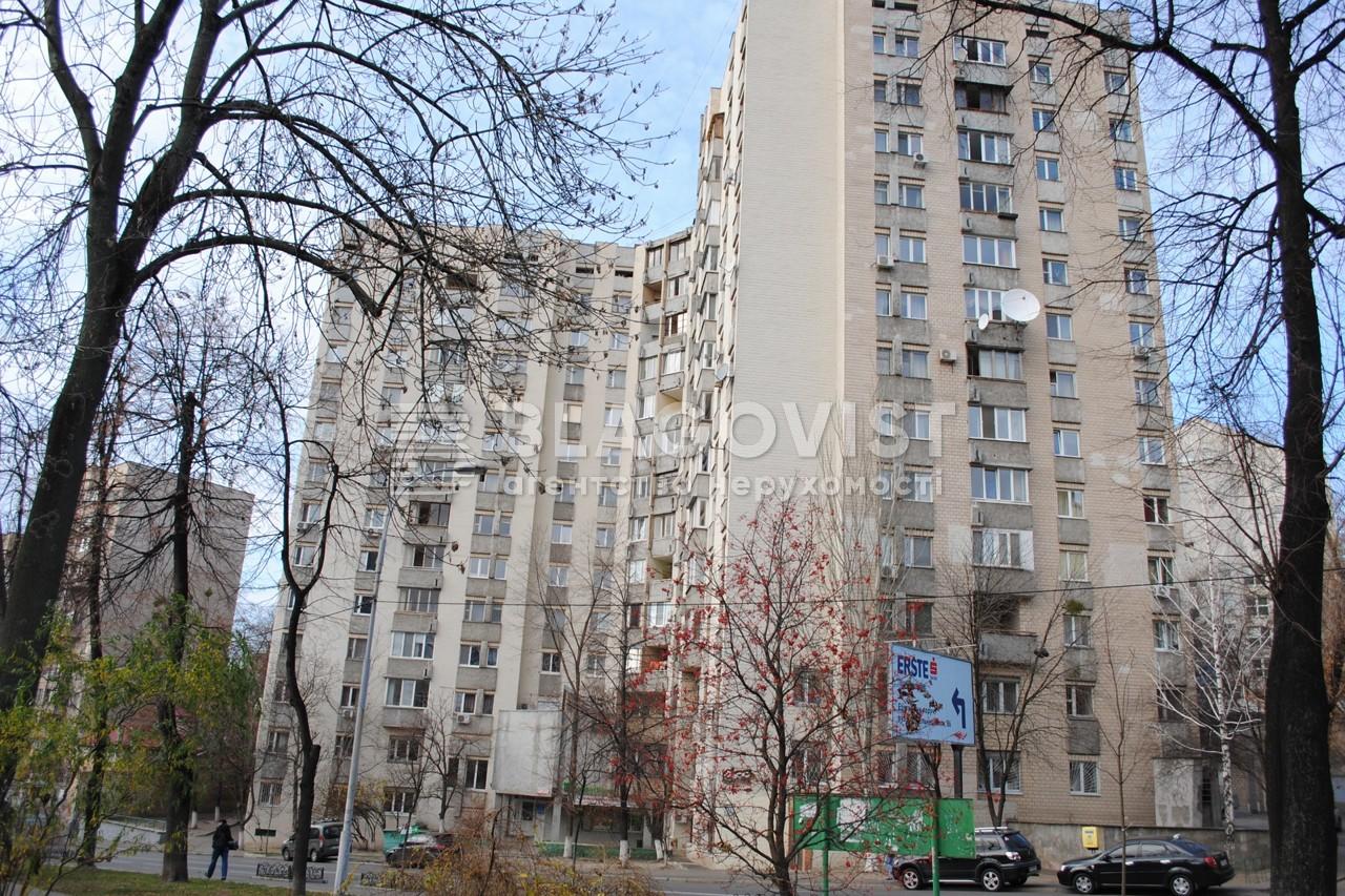 Квартира E-37017, Гончара Олеся, 52, Киев - Фото 2