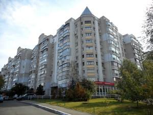 Квартира Вільямса Академіка, 11 корпус 1, Київ, Z-594182 - Фото