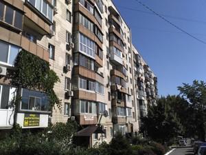 Квартира Владимирская, 89, Киев, D-32771 - Фото 16