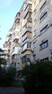 Квартира Артиллерийский пер., 5б, Киев, E-38774 - Фото