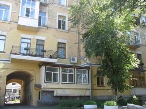 Квартира Володимирська, 12в, Київ, Z-1009813 - Фото 7