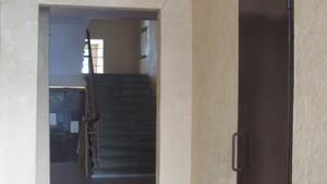 Квартира Бульварно-Кудрявская (Воровского) , 30/13, Киев, Z-1796021 - Фото3