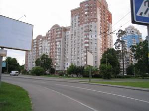 Квартира Победы просп., 125, Киев, X-34044 - Фото 18