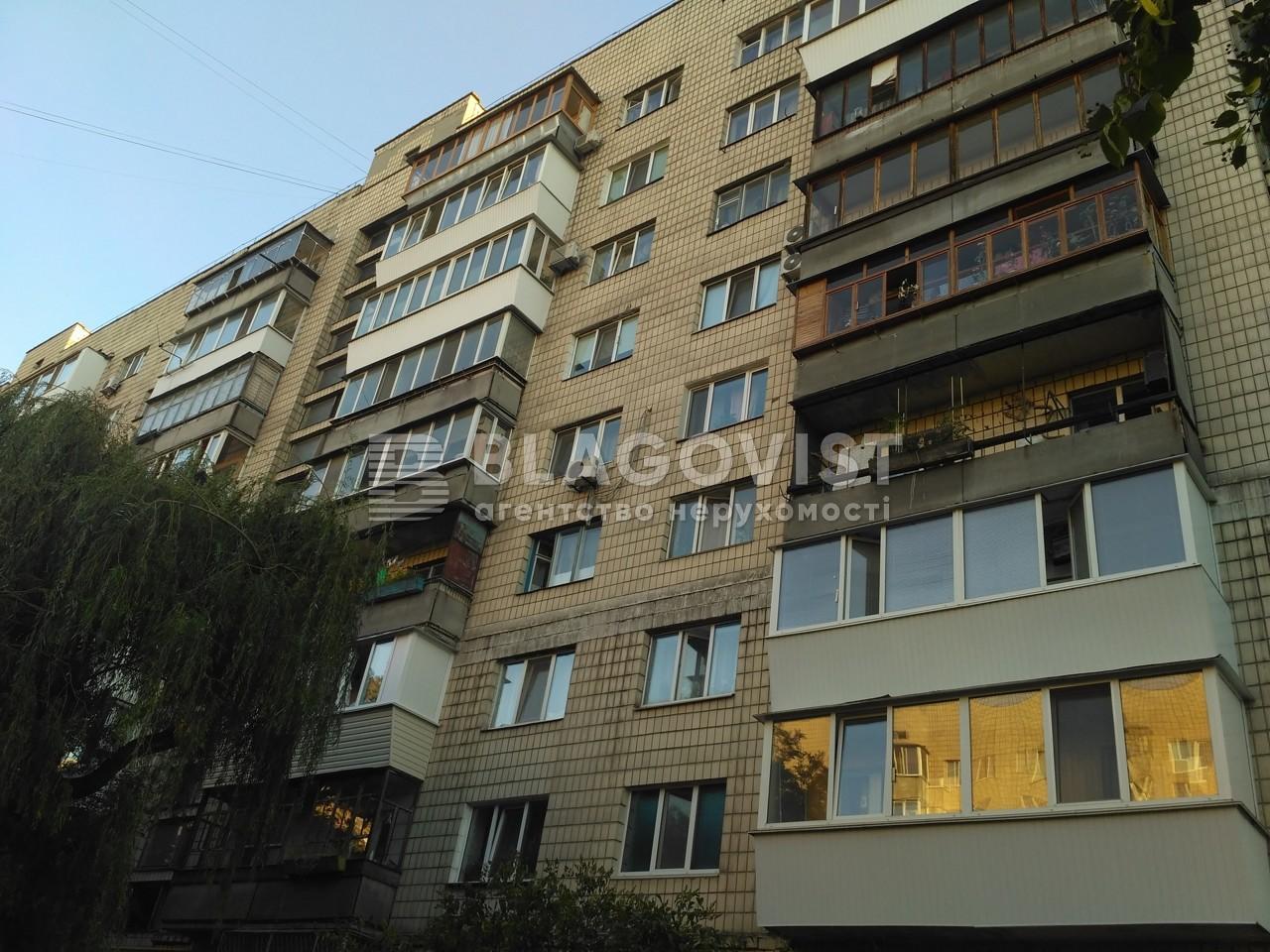 Квартира A-108647, Малокитаевская, 3, Киев - Фото 1