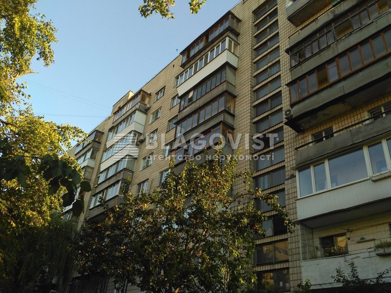 Квартира A-108647, Малокитаевская, 3, Киев - Фото 2