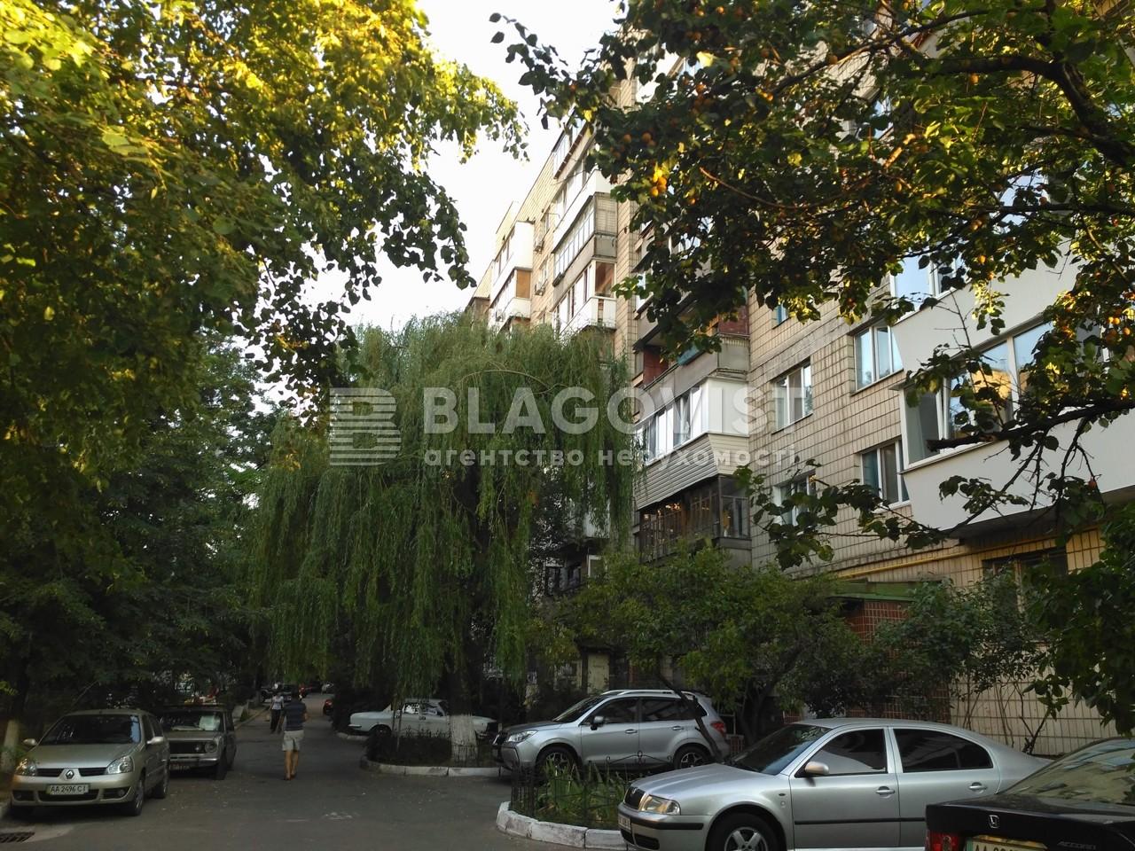 Квартира A-108647, Малокитаевская, 3, Киев - Фото 3