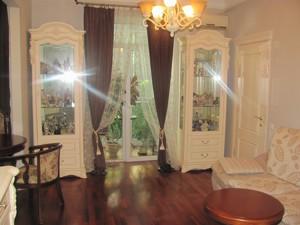 Квартира Франка Івана, 7, Київ, H-37029 - Фото3