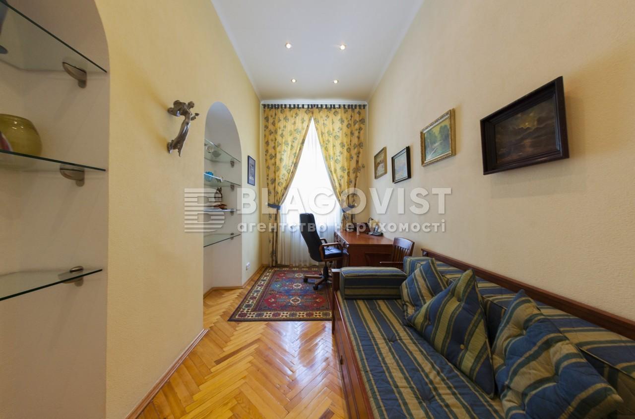 Квартира C-83450, Саксаганского, 44б, Киев - Фото 6