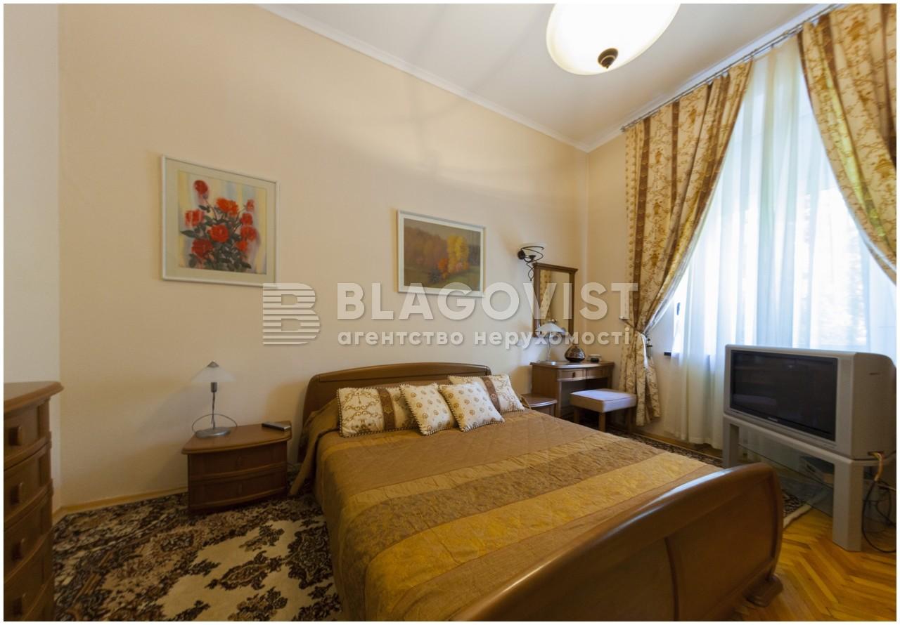 Квартира C-83450, Саксаганского, 44б, Киев - Фото 8