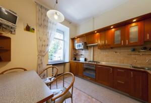 Квартира C-83450, Саксаганского, 44б, Киев - Фото 10