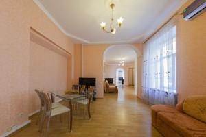 Квартира Шота Руставелі, 34, Київ, Z-602709 - Фото 10