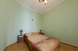 Квартира Шота Руставелі, 34, Київ, Z-602709 - Фото 9
