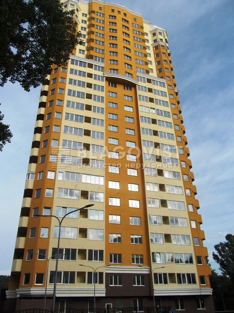 Квартира C-105685, Механізаторів, 20, Київ - Фото 1