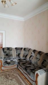 Квартира Пугачева, 6/29, Киев, N-11064 - Фото 3