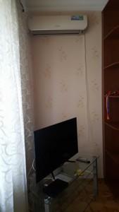 Квартира Пугачева, 6/29, Киев, N-11064 - Фото 4