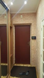 Квартира Пугачева, 6/29, Киев, N-11064 - Фото 16