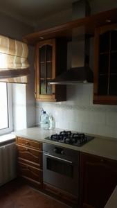 Квартира Пугачева, 6/29, Киев, N-11064 - Фото 10