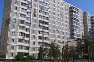 Квартира A-107886, Ревуцкого, 7а, Киев - Фото 2