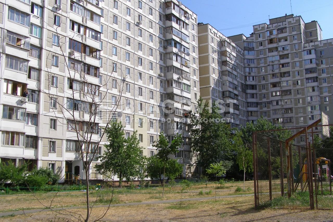 Квартира A-107886, Ревуцкого, 7а, Киев - Фото 1
