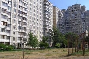 Квартира Ревуцкого, 7а, Киев, Z-1657209 - Фото