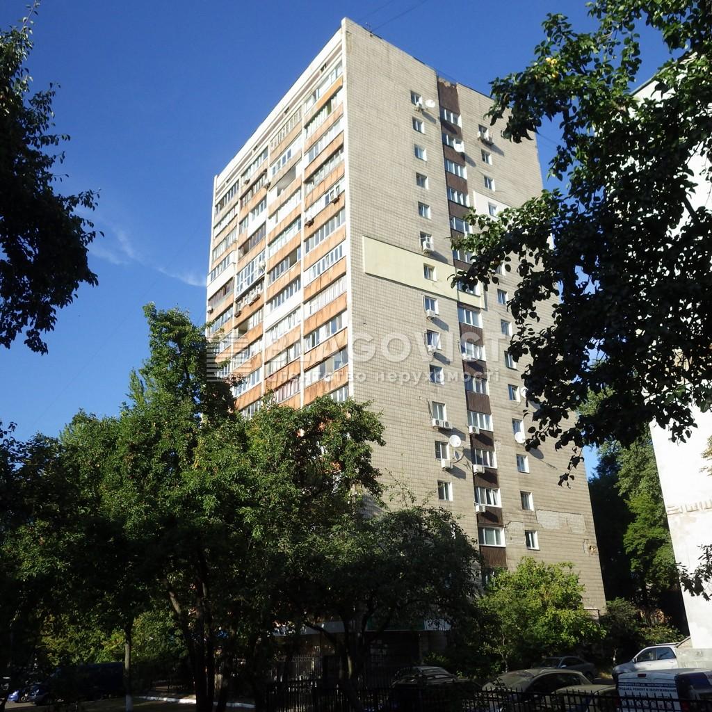 Квартира I-6209, Подвойского, 9а, Киев - Фото 1