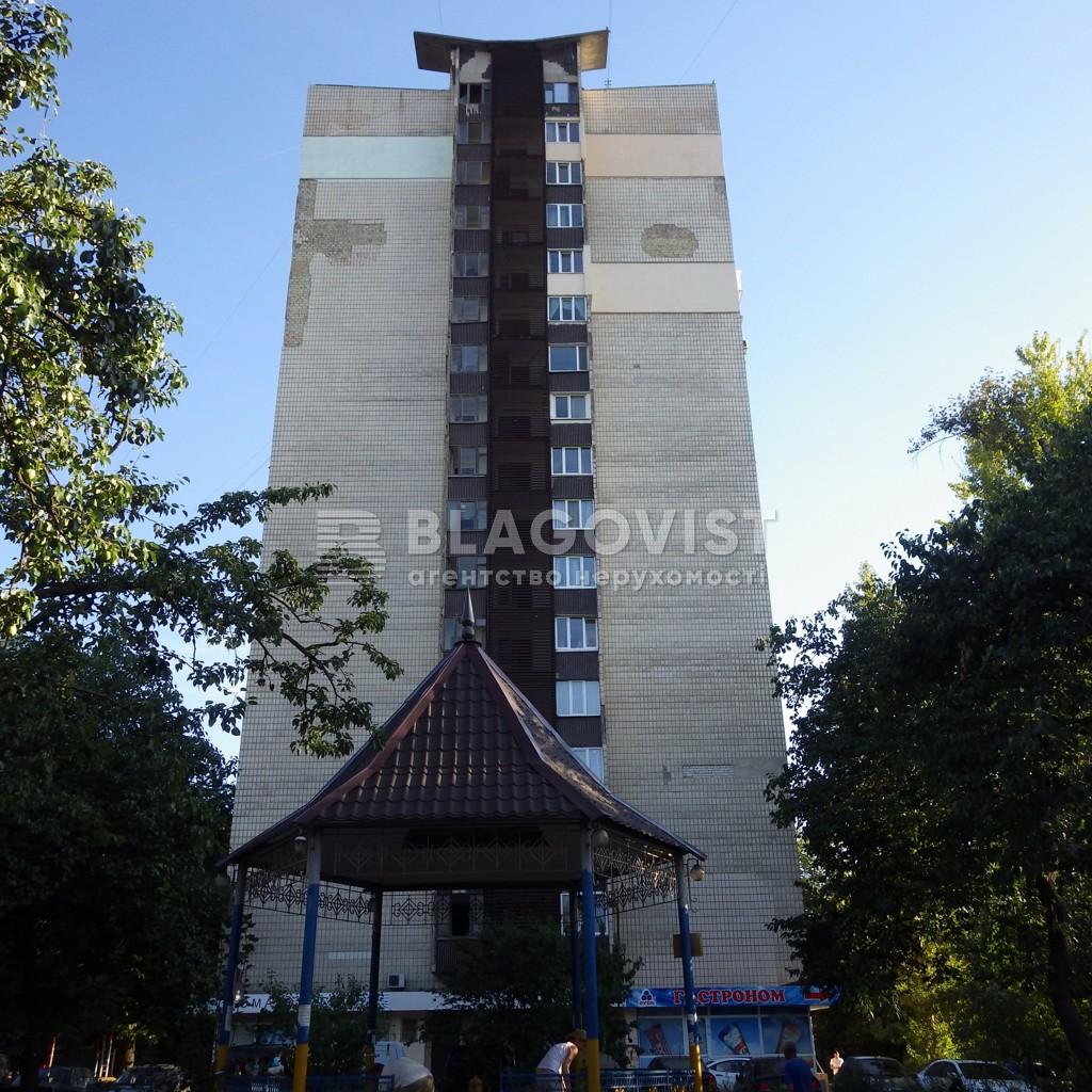 Квартира I-6209, Подвойского, 9а, Киев - Фото 2