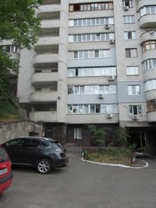 Офис, Первомайского Леонида, Киев, G-5273 - Фото3