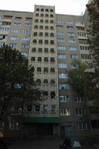 Квартира Свободи просп., 32, Київ, Z-595183 - Фото 2