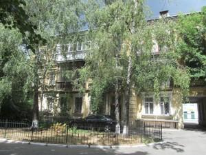 Квартира Деловая (Димитрова), 22, Киев, R-2921 - Фото
