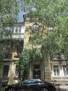 Склад, Деловая (Димитрова), Киев, J-5154 - Фото2