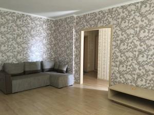 Квартира Ломоносова, 50/2, Киев, R-9437 - Фото3