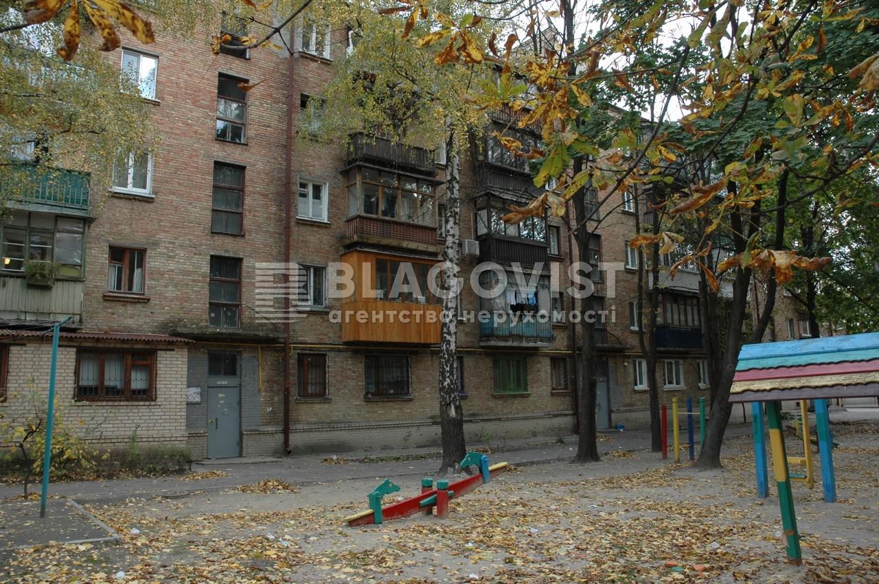 Квартира R-3308, Подвойского, 4, Киев - Фото 3